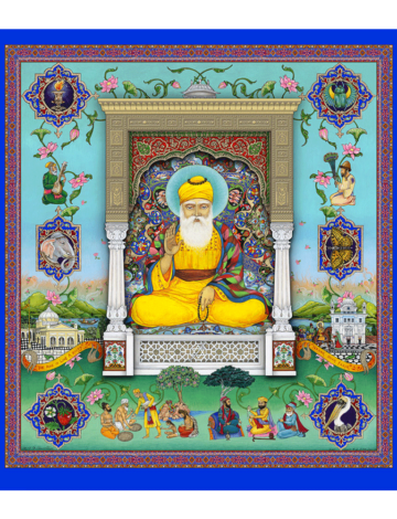 Guru Nanak Shah Fakir II