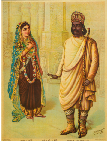 Aurjun and Urvasee