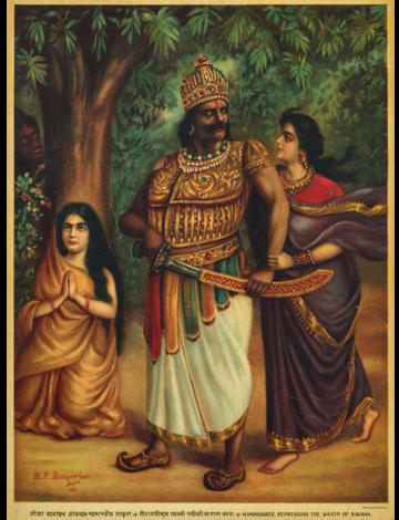 Mandodaree Repressing the Wrath of Ravana